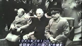 フランクリン・ルーズベルト 3-3