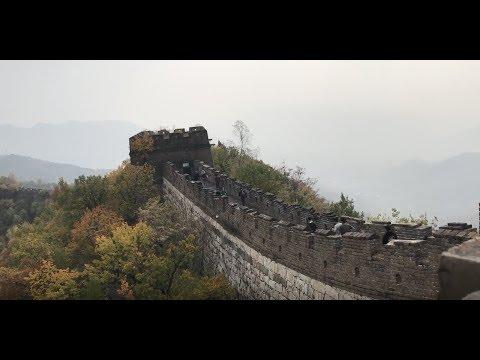 China Travel Vlog: Beijing 北京