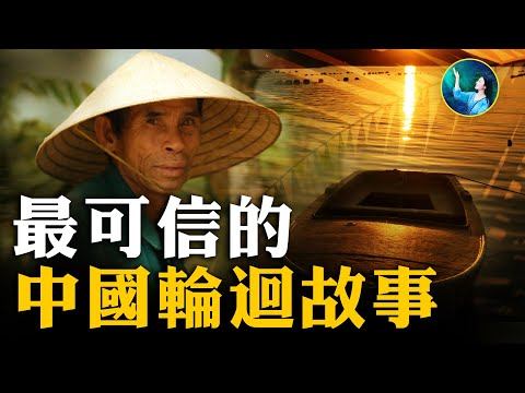 """6岁寻找前世父母,不上学就识字。中国首例公开报导,海南""""再生人""""轮回转世!记者采访发现:他所做的一切,原来只是为了这件事 ......"""
