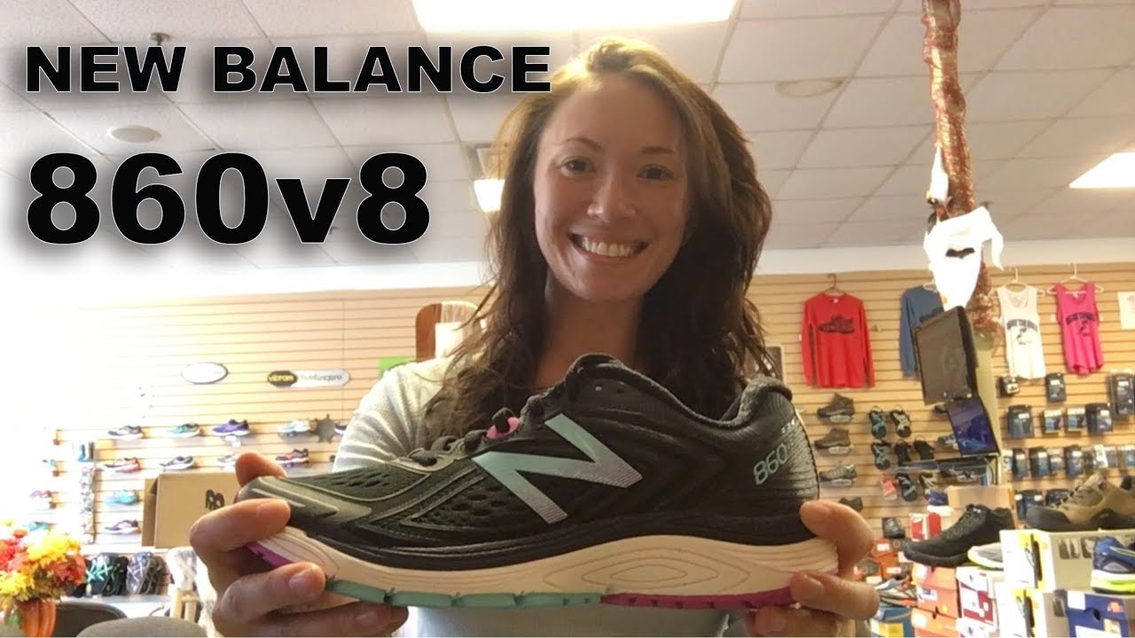 860v8 new balance