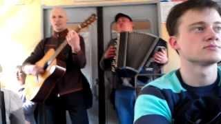 Парни из электрички с казачьей песней