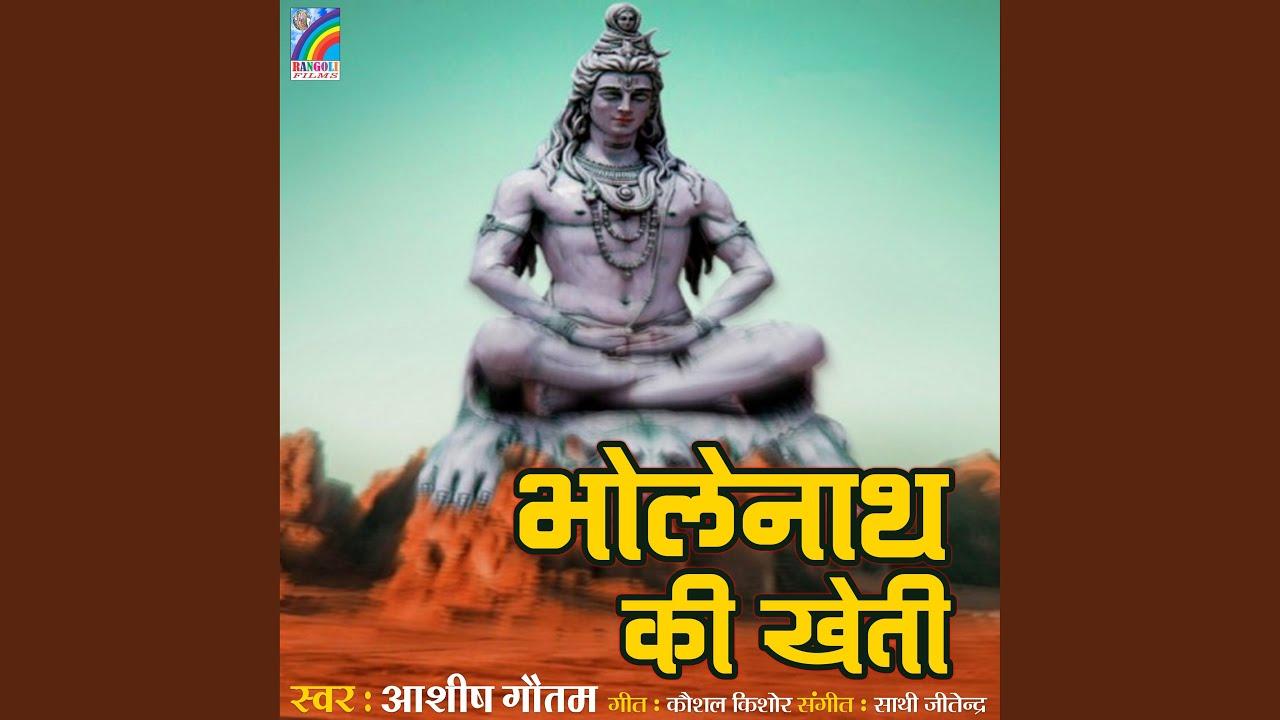 Download Suruye Haua Chhaliya