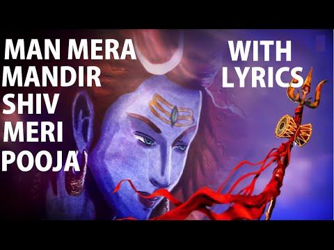 Man Mera Mandir Hindi English Lyrics By Anuradha Paudwal [Full Video Song] I SHIV AARADHANA