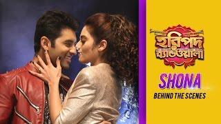 Shona  Behind The Scenes  Haripada Bandwala  2016