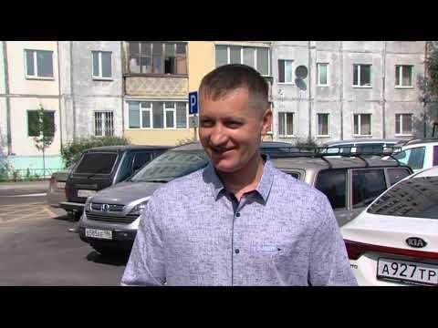 Новости. Сургут 24. 13.07.2020