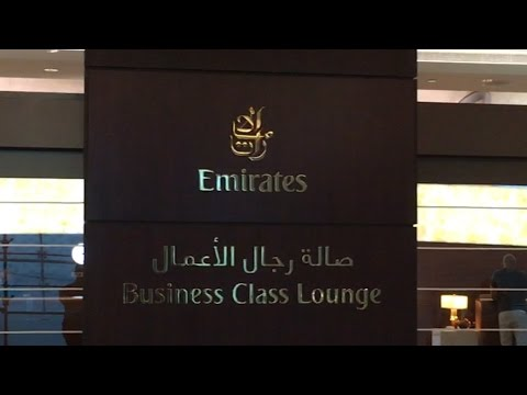 NEW EMIRATES BUSINESS CLASS LOUNGES DUBAI AIRPORT | REVIEW
