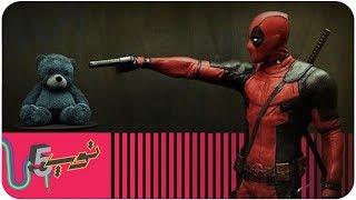 أكثر 5 أفلام منتظرة في ٢٠١٨