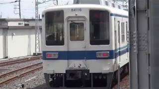 【東武鉄道】宇都宮線 8000系 新栃木駅から発車 81106F