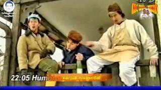 Tekknő - Szüreti Nóta (Hű, de messze van ide Bordeux) 1996