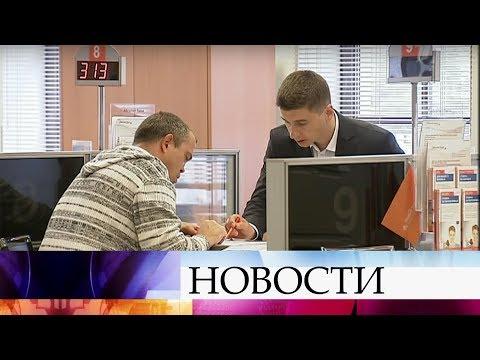 Рубль отреагировал ростом на решение Центрального банка России повысить ключевую ставку.