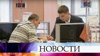 рубль отреагировал ростом на решение Центрального банка России повысить ключевую ставку