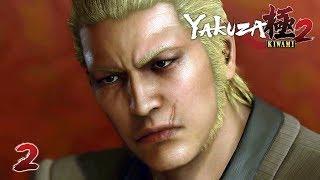 DRAGON OF KANSAI - Let's Play - Yakuza Kiwami 2 - 2 - Walkthrough Playthrough