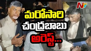Dramatic Scenes Reported Outside Assembly While CM Jagan Address On 3 Capitals