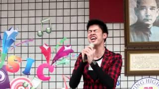 新興高中20120316校園演唱會小蝦模仿秀
