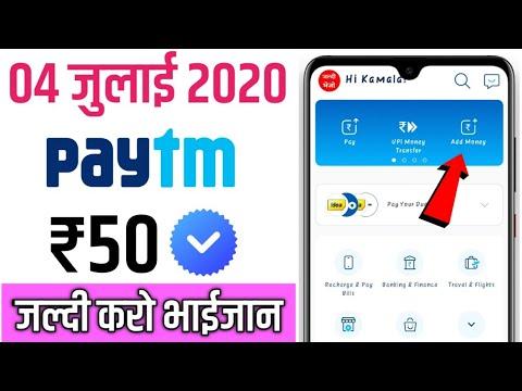 new-earning-app-2020-||-best-paytm-cash-earning-app-2020-||-paytm-new-loot-offer-today