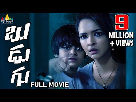 Budugu Full Movie | Telugu Latest Full Movies | Lakshmi Manchu, Indraja | Sri Balaji Video