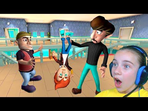 ГРАБИТЕЛИ В ДОМЕ как у МИСС ТИ Scary Robber игра от Разработчиков Scary Teacher 3D