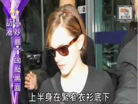 Emma Watson arriving in Hong Kong (Dec, 2011)