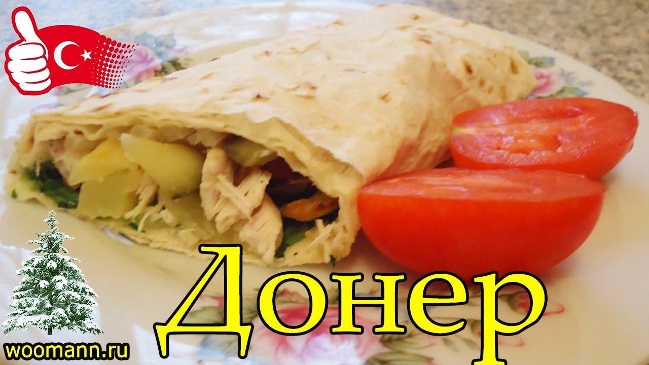 Люля-кебаб в домашних условиях - рецепт Чудо-Повар 4