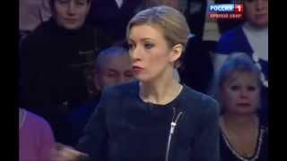 Мария Захарова. Притча о коллективной безопасности