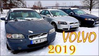 Авто из Литвы, вольво цена на февраль 2019.