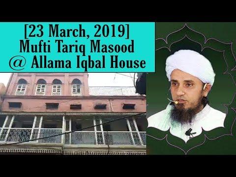 [23 March, 2019] Mufti Tariq Masood @ Allama Iqbal House | New Vlog | Islamic Group