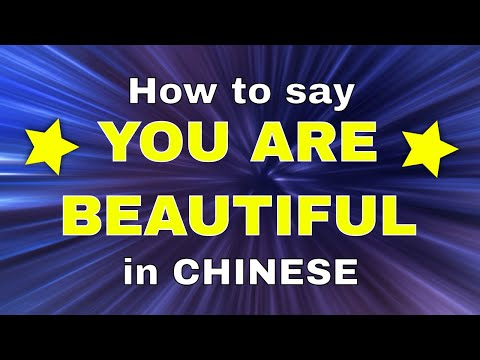 How To Say You Are Beautiful In Chinese Youtube