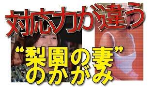 芝翫は9月、一部で京都の芸妓との不倫騒動が報じられ、同14日に釈明...