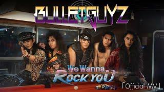 WE WANNA ROCK YOU - BULLETGUYZ「 MV」