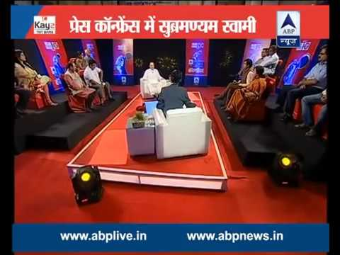 Dr Subramanian Swamy Press Conference with ABP News