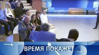 Стратегия Украины. Время покажет. Выпуск от25.08.2017