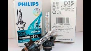 D2S Philips как отличить оригинал от подделки