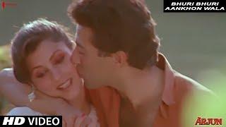 Bhuri Bhuri Aankhon Wala , Lata Mangeshkar , Arjun , Full Song HD , Sunny Deol, Dimple Kapadia