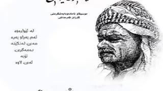 Ahmad Shamal Xoshtrin HalBzharday