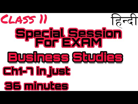 (Hindi) Class 11 Business Studies Ch 1-7 | All topics | #S_S_D_E