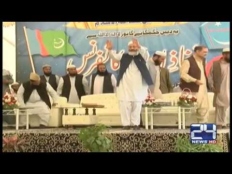 24 Report:  Double standards of Jamat e Islami Pakistan