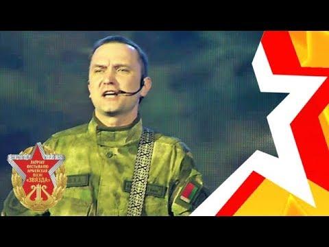 """группа 120 БИТ - """"Война"""" (солист майор Алексей Жуков, FPG Cover) 21 фестиваль армейской песни ЗВЕЗДА"""