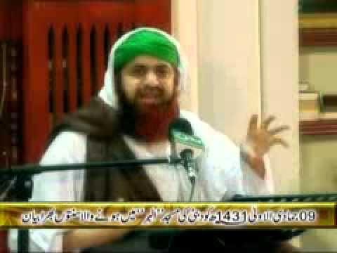 Riqqat Angaiz Bayan - Log kya kahenge 3/6 - Maulana Imran Attari