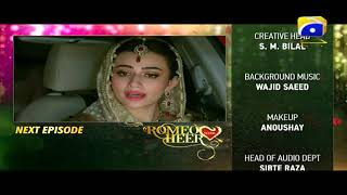 Romeo Weds Heer - Episode 26 Teaser | HAR PAL GEO