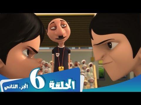 مسلسل منصور - الحلقة 11 - تعادل إيجابي ووطني 2 Mansour Cartoon