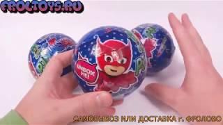 Куля сюрприз LOL PJ Masks Герої в масках р. Фролово