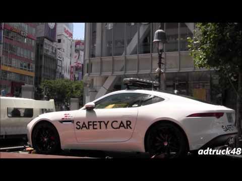 積載車で運ばれる、JAGUAR F-TYPE SAFETY CAR どこに行くのかな?