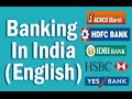 History of Banking in India, Evaluation & Nationalization of Indian Banks in English | Static GK
