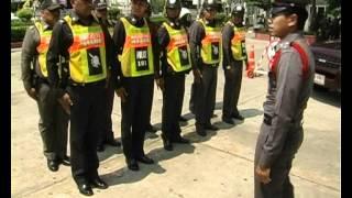 ประกวดการฝึกยุทธวิธีตำรวจ