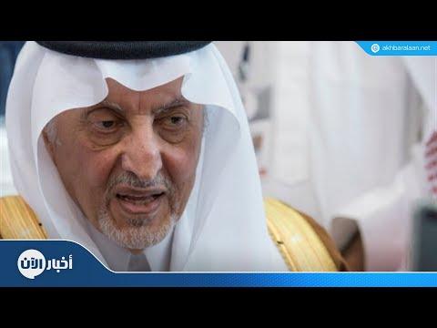 أمير مكة يكشف أرقاما جديدة حول موسم الحج  - نشر قبل 2 ساعة