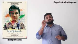 MS Dhoni The Untold Story review by prashanth