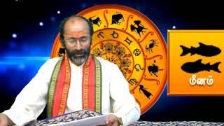 12 . Guru Peyarchi Palangal 2016 - 2017 ( Meena Rasi ) G. Ganamoorthy ( M.A ) Astrology