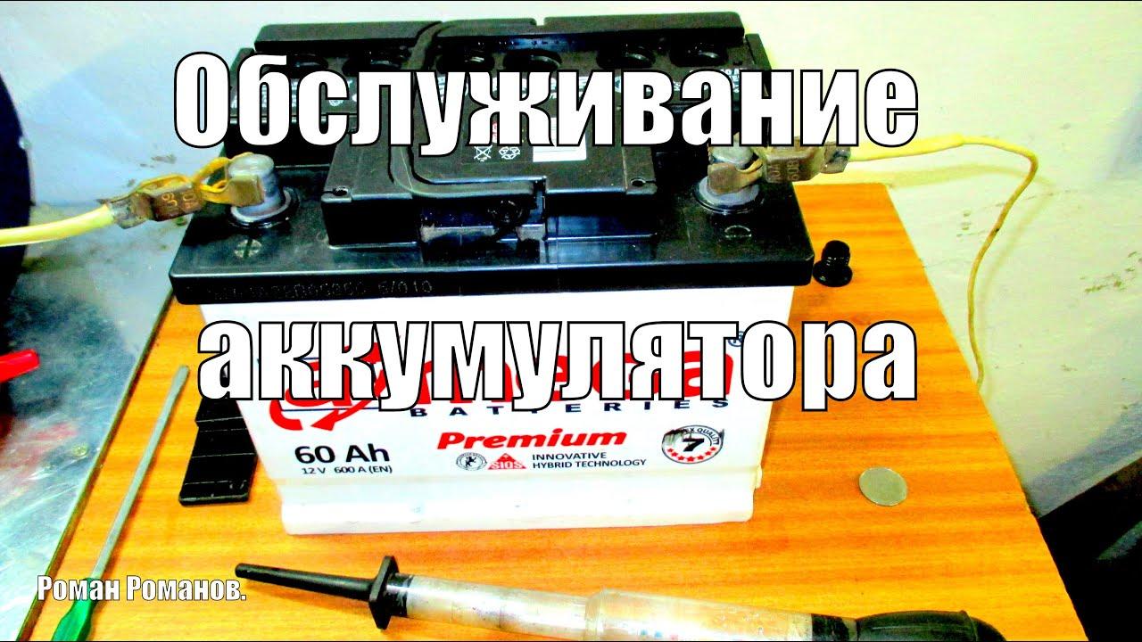 3 дек 2017. Согласно гост, на ваз-2107 должна быть установлена акб с маркировкой 6ст-55 (6 – количество банок, ст – стартерная, 55 – емкость в ач). В советское время этого было вполне достаточно, чтобы сделать выбор. Сейчас же рынок аккумуляторов очень обширен, да и указанная.