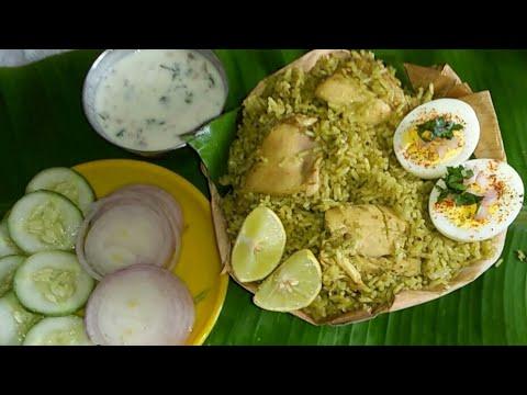 how to make biryani at hhome