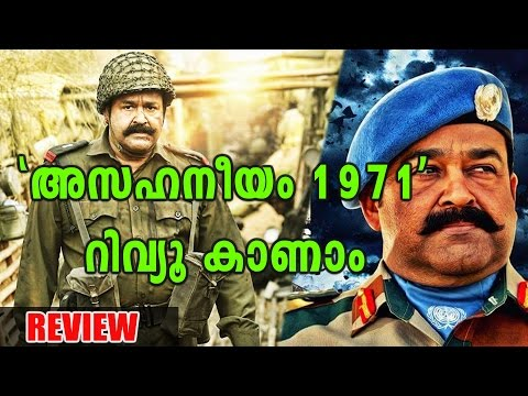 1971 Beyond Borders Review | Filmibeat Malayalam